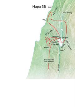 Mapa de lugares donde predicó Jesús en Galilea, Fenicia y la Decápolis