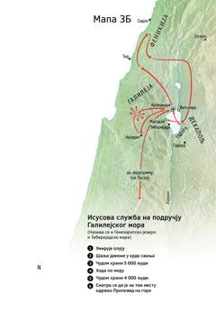 Исусова служба у Галилеји, Феникији и Декапољу