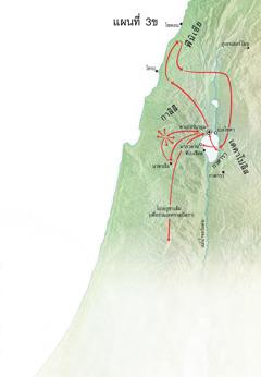 แผนที่สถานที่ต่างๆ เกี่ยวกับงานรับใช้ของพระเยซูในกาลิลี ฟีนิเซีย และเดคาโปลิส