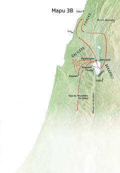Mapu ghakulongora uko Yesu wakachitiranga uteŵeti wake ku Galileya, Fonike, na Dekapoli