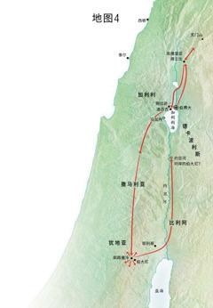 标明耶稣在犹地亚和加利利执行传道职务的地图