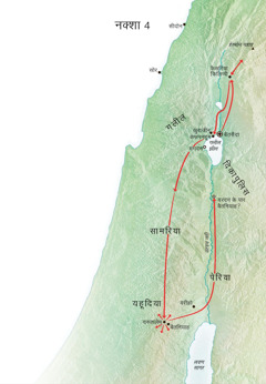 यहूदिया और गलील में यीशु की सेवा का नक्शा