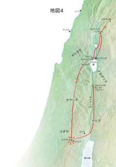 ガリラヤとユダヤでのイエスの宣教の地図