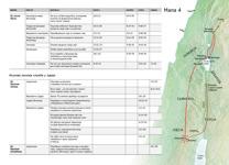 А7-Д Најважнији догађаји из Исусовог живота на земљи – Исусова опсежна служба у Галилеји (3. део) и у Јудеји
