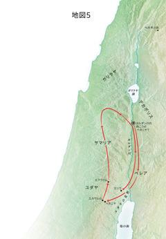 ベタニヤ,エリコ,ペレアなど,イエスの宣教に関係する地図