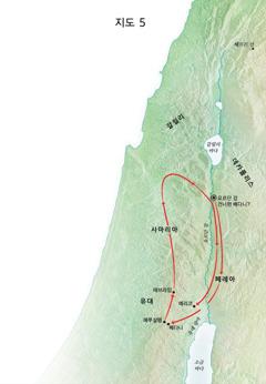 베다니, 예리코, 페레아를 포함한 예수의 봉사와 관련된 지명이 표시된 지도