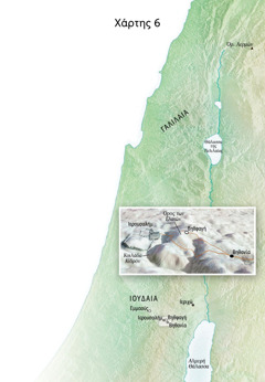 Χάρτης με τοποθεσίες που σχετίζονται με την τελική διακονία του Ιησού—περιλαμβάνει την Ιερουσαλήμ, τη Βηθανία, τη Βηθφαγή και το Όρος των Ελαιών