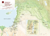 Б2: Јарадылыш вә Исраил әҹдадларынын сәјаһәтләри