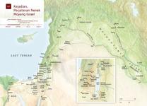 B2 Kejadian, Perjalanan Nenek Moyang Israel