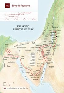 ख3 मिस्र से निकलना