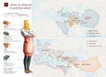 ख9 दानियेल की भविष्यवाणी में बतायी विश्व शक्तियाँ