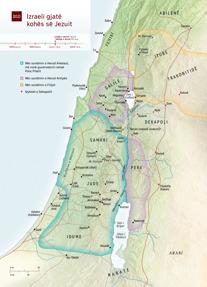 B10 Izraeli gjatë kohës së Jezuit