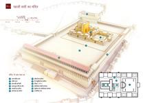 ख11 पहली सदी का मंदिर