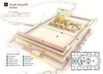 B11 మొదటి శతాబ్దంలోని ఆలయం