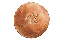 A shekel, the basic Hebrew unit of weight