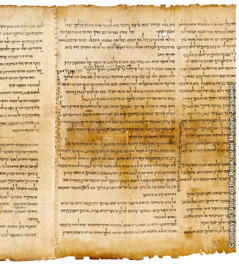 Hebrew text in the dead sea scrolls