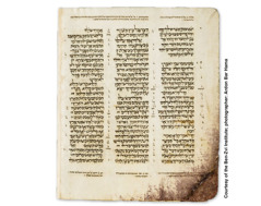 Hebrew text in the Aleppo Codex
