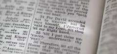 यूनानी शास्त्र में परमेश्वर का नाम यहोवा