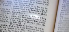 Guds navn i De Kristne Græske Skrifter i en hawaiiansk oversættelse