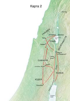 Карта місцевостей, пов'язаних з життям Ісуса: річка Йордан і Юдея