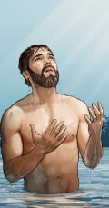 Jesus at the time of his baptism