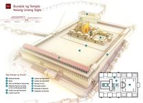 B11 Bundok ng Templo Noong Unang Siglo