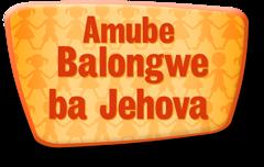 Amube Balongwe ba Jehova