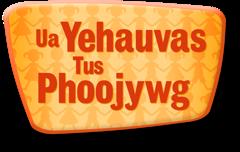 Ua Yehauvas Tus Phoojywg