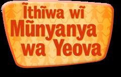 Ĩthĩwa wĩ Mũnyanya wa Yeova