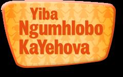 Yiba Ngumhlobo KaYehova