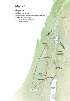 [Мапа на 19.страни]
