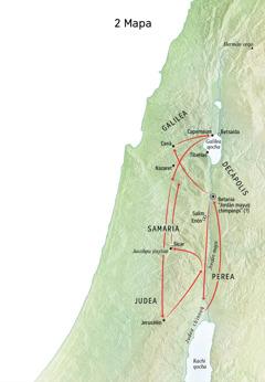 Jesuspa kawsasqanmanta mapa, chaypi kashan rio Jordán Judea llaqtapiwan