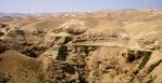 El desert de Judea