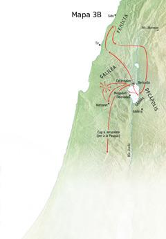 Mapa de llocs relacionats amb el ministeri de Jesús al voltant de Galilea, Fenícia i la Decàpolis