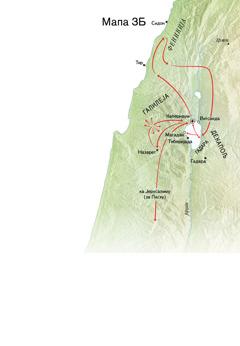 Места везана за Исусову службу на подручју Галилеје, Феникије и Декапоља
