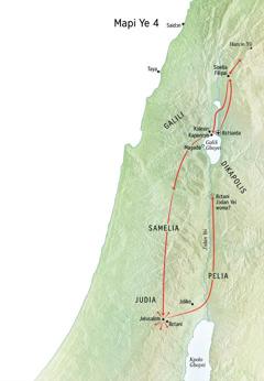 Mapi a mia gɛ kinii Yesu lini na Ngewɔ layei le va Judia, Jelusalɛm, Bɛtani, Bɛtsaida, Siselia Filipai