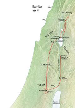 Ikarita igaragaza umurimo Yesu yakoreye muri Yudaya hakubiyemu na Yerusalemu, Betaniya, Betsayida, Kayisariya ya Filipo