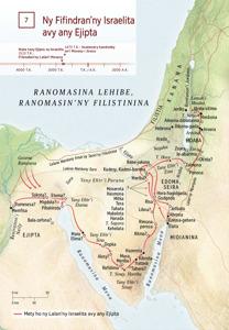 Ny Fifindran'ny Israelita avy any Ejipta