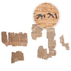 Papiro Fouad 266