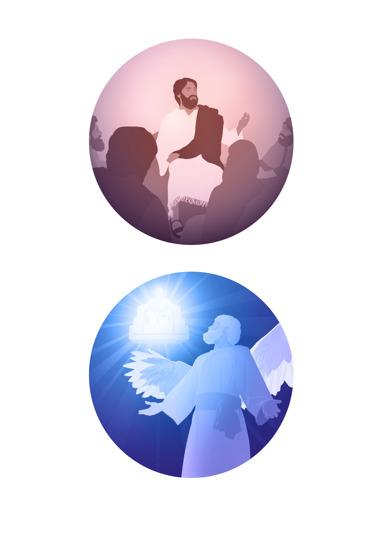 يسوع يعلم تلاميذه؛ يسوع يقف امام عرش الله