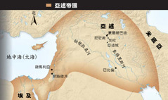 [第26頁的地圖]