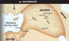 1. Assyrisk vinget tyr; 2. Et kort over Assyrerriget