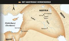 1. Assyrisk okse med vinger; 2. Et kart over det assyriske verdensrike