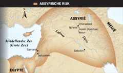 1. Assyrian winged bull; 2. A map of the Assyrian Empire