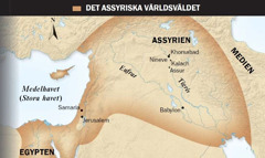 1. Assyrisk tjur med vingar; 2. Karta över det Assyriska världsväldet