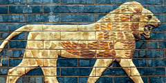 Babylonian wall relief