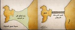 [الخرائط في الصفحة ٢٠]