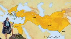 [الخريطة/الصورة في الصفحة ١٨]