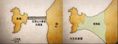 兩幅泰爾的地圖