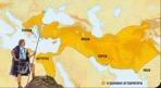 1. Ο Μέγας Αλέξανδρος· 2. Η Ελληνική Αυτοκρατορία